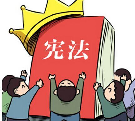 【宪法宣传日】涨姿势,不然12月4日最无知的就是你